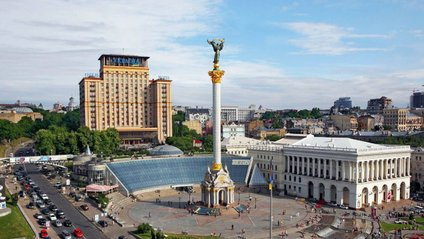 Київ - фото 1
