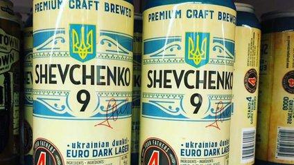 У Канаді випустили пиво на честь Андрія Шевченка: фотофакт - фото 1