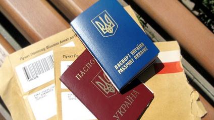 Україні можуть подаватись на візу - фото 1