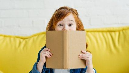 Обдарована дитина - фото 1
