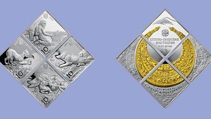 Монети Пектораль - фото 1