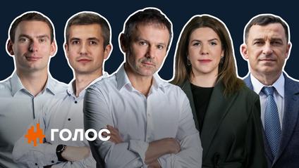 Вакарчук більше не голова партії Голос - фото 1