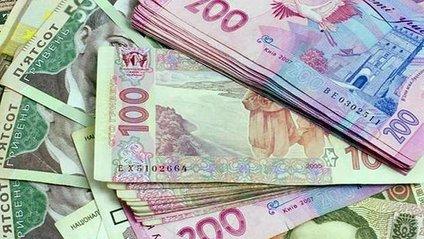 На Закарпатті банкомат видав чоловікові 40 тисяч гривень замість 4 - фото 1