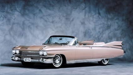Загалом продають п'ять вінтажних Cadillac - фото 1