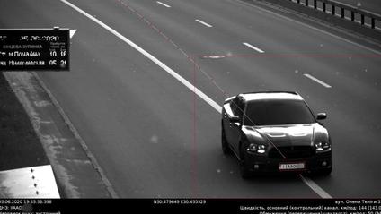 Камера фіксує порушення - фото 1