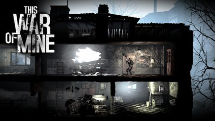 This War of Mine - фото 1