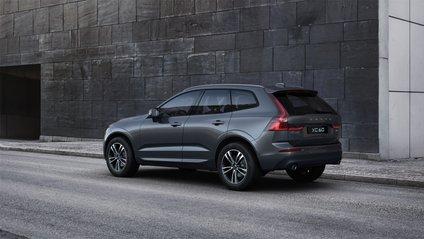 Під відкликання підпадають Volvo, випущені з 2006 по 2019 рік - фото 1