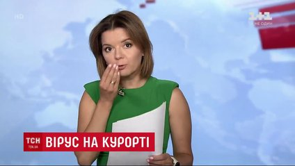 Марічка Падалко - фото 1