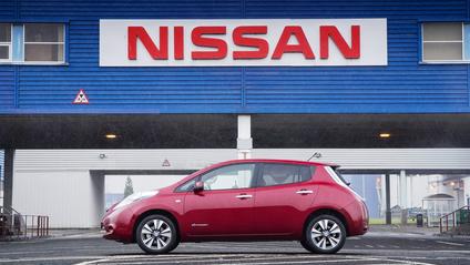 Новий логотип Nissan - фото 1