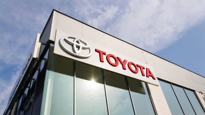 Toyota змінила логотип: фото - фото 1