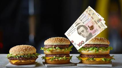 Гривня – одна з найбільш недооцінених валют - фото 1