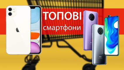 Ці смартфони однозначно варті вашої уваги - фото 1