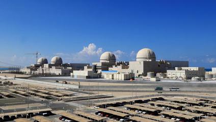 АЕС введена в експлуатацію в ОАЕ - фото 1