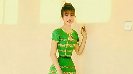 Су Наїнг - фото 1