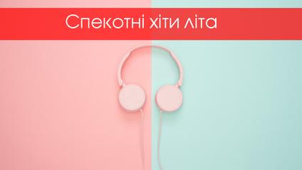 Популярна музика онлайн - фото 1