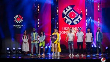 Українська пісня 2020 - фото 1