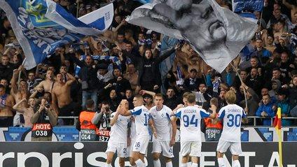 Фанати будуть підтримувати Динамо, але без звичних атрибутів - фото 1