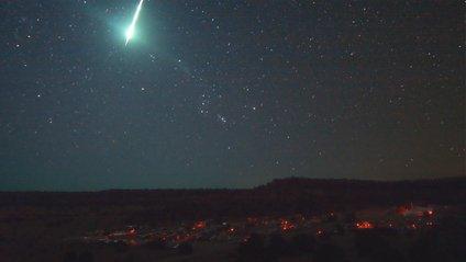 Над Японією зафіксували падіння вогняної білої кулі: відео - фото 1