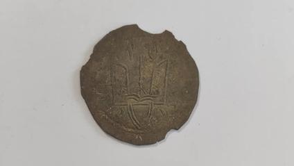 Цій монеті понад тисячу років - фото 1