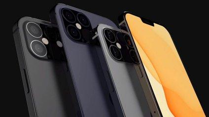 iPhone 12 Pro Max - фото 1