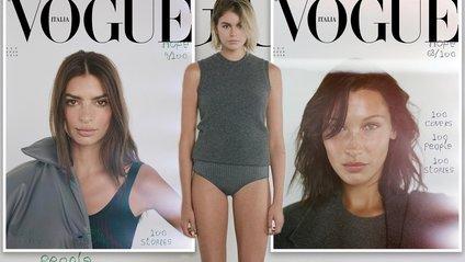 Vogue - фото 1