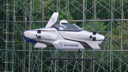 Літаючий автомобіль Toyota успішно піднявся в повітря: відео - фото 1