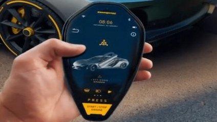 Як виглядає найкрутіший ключ для авто: відео - фото 1