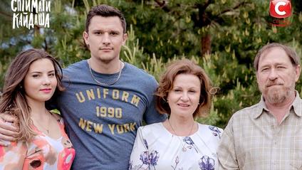 Головні герої українського серіалу Спіймати Кайдаша - фото 1