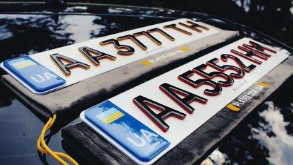 Українських водіїв штрафуватимуть за модні ЗD номерні знаки: названі суми - фото 1