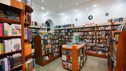 Книгарня Є відмовилась від своєї політики підтримки українських книг - фото 1