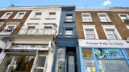 У Лондоні продається найвужчий будинок - фото 1