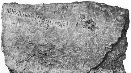 Рунічний камінь - фото 1