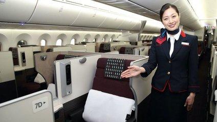 """Japan Airlines перестане використовувати фразу """"ladies and gentlemen"""" - фото 1"""