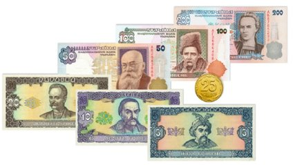 Які гроші виходять з обігу 1 жовтня - фото 1