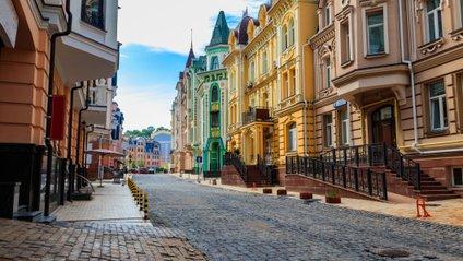 Київ цьогоріч посів другу сходинку у рейтингу - фото 1