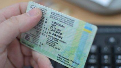 Хто з водіїв в Україні може їздити без прав і техпаспорта - фото 1
