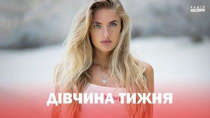 Дівчина тижня: спокуслива Аліса Шмідт, яка є найсексуальнішою спортсменкою планети (18+) - фото 1