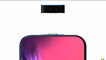 Vivo показала смартфон зі зйомною фронталкою - фото 1