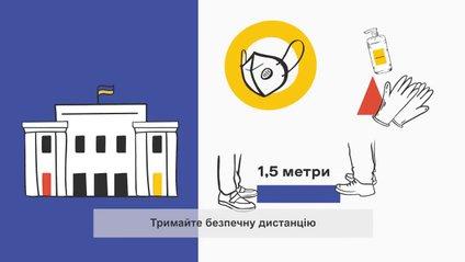 Як проголосувати на виборах безпечно - фото 1