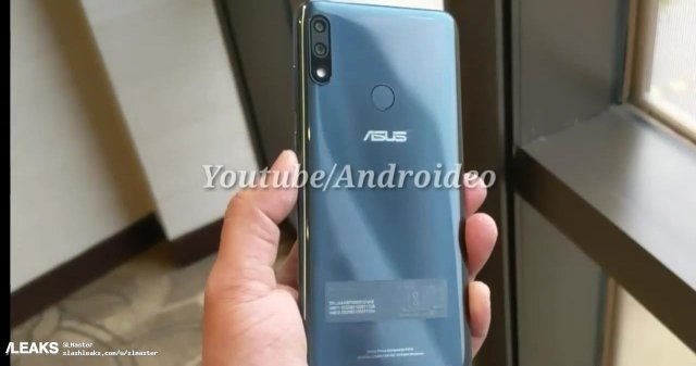 Інсайдери розсекретили кількість камер ASUS ZenFone Max Pro M2 - фото 290670
