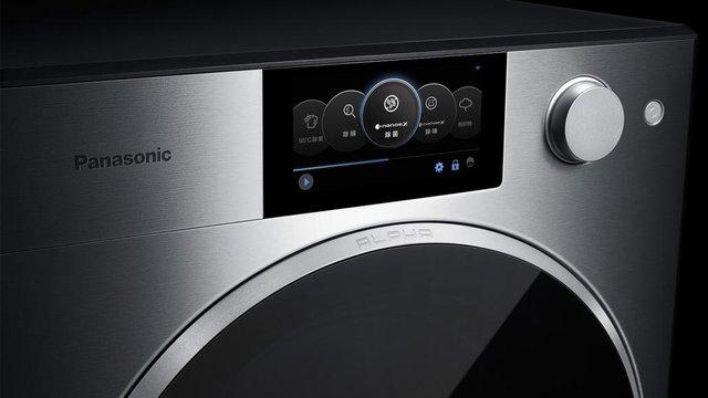 Ефектна пральна машина від Porsche та Panasonic - фото 291027