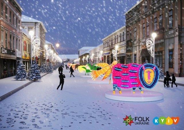 Новий рік 2019: скільки витратять на ялинку в Києві - фото 292422