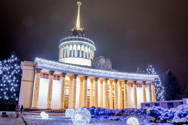 ВДНГ знову запрошує дітей на новорічні свята - фото 293065