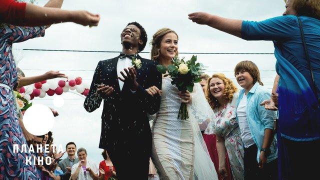 Українська комедія 'Скажене весілля' - фото 294657