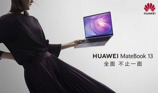 Huawei представив ноутбук MateBook 13 - фото 295712