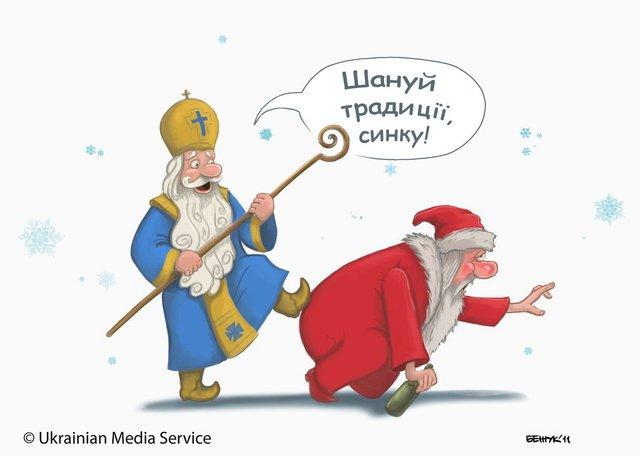 Миколай - реальна особа, а Дід Мороз і Санта - вигадані - фото 295839