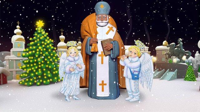 Святий Миколай є заступником дітей та знедолених - фото 295840