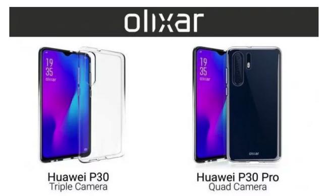 Нові Huawei показали на якісних фото - фото 296254