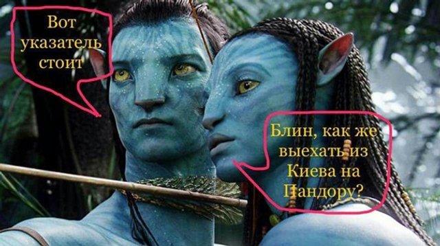 Синя рука у Києві - фото 296765