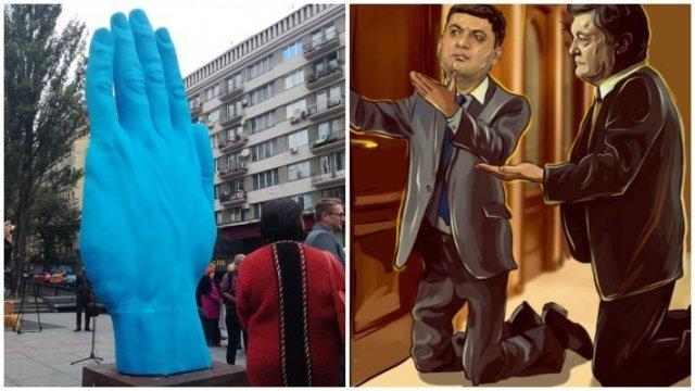 Синя рука у Києві - фото 296769